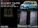 ハセ・プロマジカルアートシートNEOルーミータンクROOMY/TANKM900系専用ピラースタンダードセット[バイザーカットタイプ]6ピースブラック
