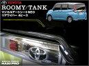 ハセ・プロマジカルアートシートNEOルーミータンクROOMY/TANKM900系専用リアワイパー4ピースブラック
