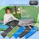 寝袋シュラフ[秋冬用耐寒−5℃]185cm+30cm×75cmキャンプアウトドア軽量車中泊防災緊急用に人気