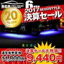 RGBフルカラーLEDキット6mLED360連アンダーライトホイールイルミインテリアラゲッジオーディオイベント用ドレスアップに!