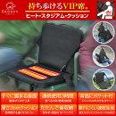 ヒートスタジアムクッションブラック1枚暖房ヒーター付きレジャークッション温熱シートレジャーチェア折り畳み式コンパクト収納座面シート