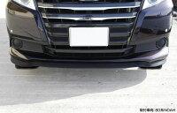 バーチカルアンダースカート3mアンダースポイラーアンダーリップモールストレーキエアダムエフェクタータイヤスパッツセンタースパッツサイドステップミニバンワンボックス相性抜群のラバースポイラー!車検対応送料無料