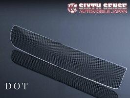 シックスセンスエスティマ50系4型ESTIMA専用ハイマウントストップランプカバーライトスモークドット仕様1ピース