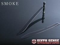 シックスセンスエスティマ50系4型ESTIMA専用フォグランプカバースモークカラー2ピース