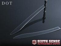 シックスセンスエスティマ50系4型ESTIMA専用フォグランプカバーライトスモークドット仕様2ピース