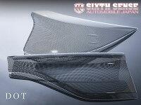 シックスセンスエスティマ50系4型ESTIMA専用テールレンズカバーライトスモークドット仕様5ピース