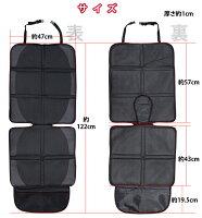 チャイルドシート保護マット後部座席シートカバー保護チャイルドシートスレ防止に収納ポケット付き