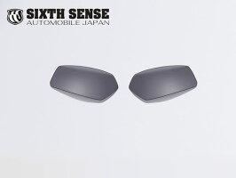 シックスセンスフォグランプカバーハリアー60系後期ZSU60W65WHARRIER専用スモーク左右2ピースセット