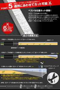 シーケンシャルウインカー4WAYシームレスシーケンシャルウインカーLEDテープ完全面発光流れるウインカーツブ感ゼロの近未来発光シーケンシャルモードハザード点滅選べる4WAY進化型シーケンシャルウインカーC-HRプリウスにもウインカー流れる