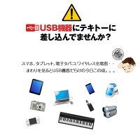USB電流/電圧チェッカー電流系電圧計自動タイマーOFF満充電OFF機能付き
