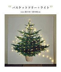 クリスマスツリータペストリーLEDジュエリーライト100球付きセットGOLDLEDクリスマスイルミガーデンライトXマスLEDイルミネーション送料無料
