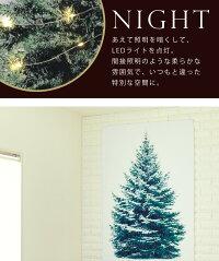 クリスマスツリータペストリーLEDジュエリーライト100球付きセットGOLDLEDクリスマスイルミガーデンライトXマスLEDイルミネーション