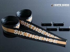 シックスセンスシートベルトストラップ70cm2本セット