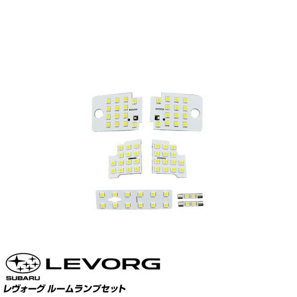 ライト・ランプ, ルームランプ LED LEVORG VM