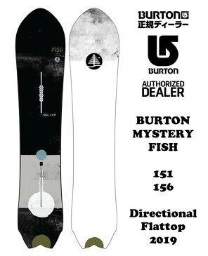 BURTON FAMILYTREE MYSTERY FISH 151-156センチ バートン ミステリーフィッシュ 2019モデル パウダー スノーボード ファミリーツリー