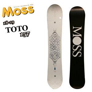 【初期メンテナンス無料】MOSS TOTO 155センチ  2018-19モデル モストト