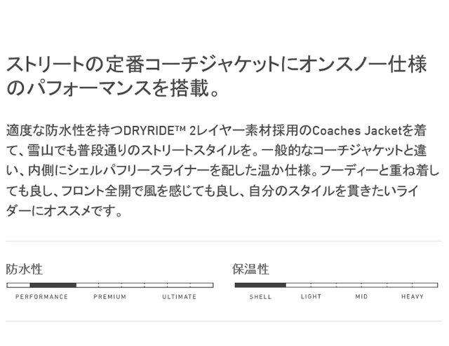 【バートン】BURTONコーチジャケットMJPNCOACHESJacketカラー:TRUEBLACK