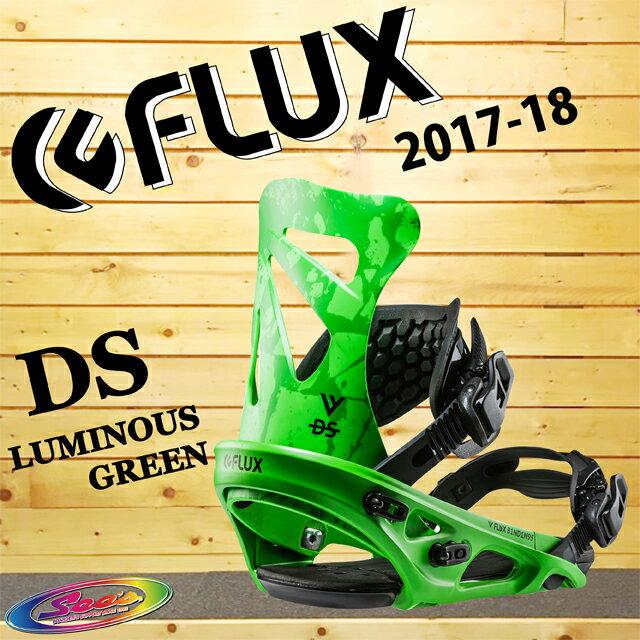 https://item.rakuten.co.jp/seeslife/1718_flux_ds_l_green/