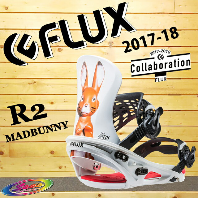 https://item.rakuten.co.jp/seeslife/1718_flux_r2_madbunny/