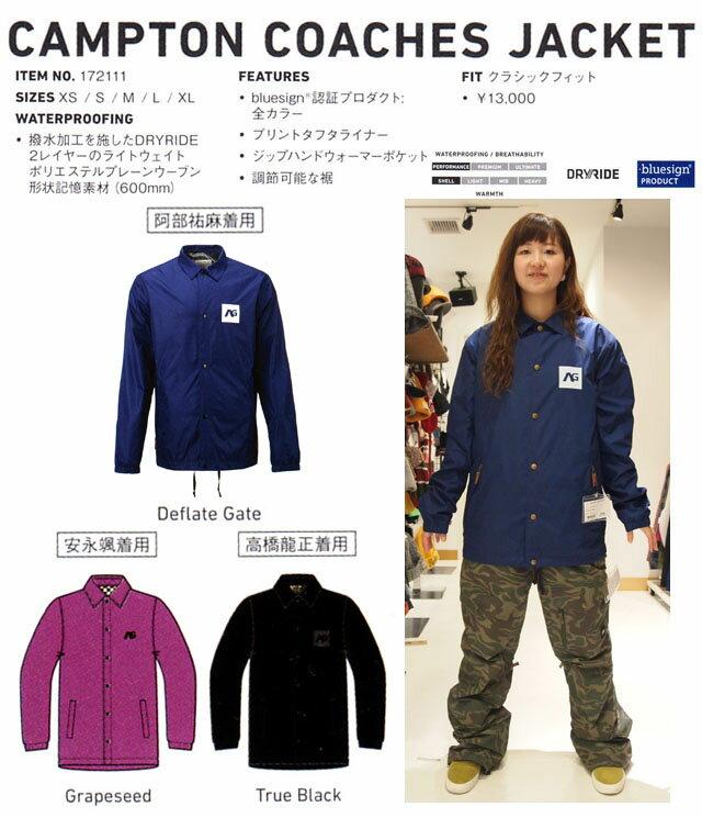 https://item.rakuten.co.jp/seeslife/1718_ag_coacha_jk/