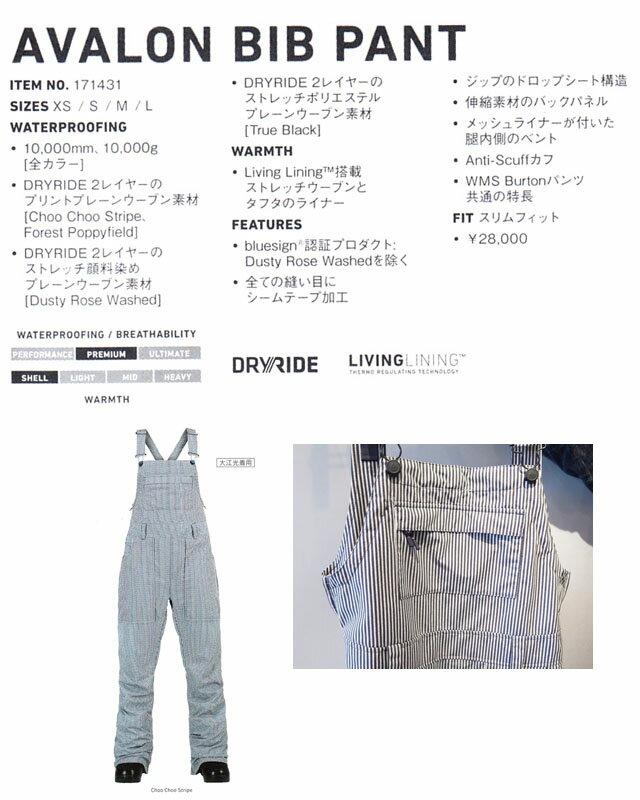 https://item.rakuten.co.jp/seeslife/1718_bur_avall_bib/