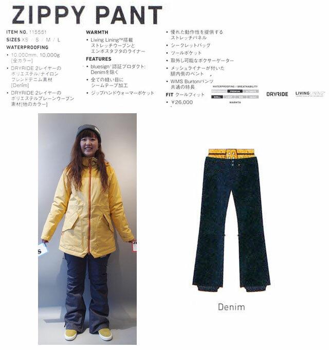 https://item.rakuten.co.jp/seeslife/1718_bur_zippy_pt/