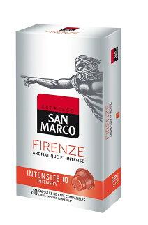 サン・マルコ(SANMARCO)/エスプレッソ・コーヒー(カプセル)/ネスプレッソ互換カプセル/フィレンツェ(FIRENZE)