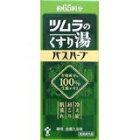 【送料無料】ツムラツムラのくすり湯バスハーブ650ml×12本(1ケース)