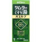 ツムラツムラのくすり湯バスハーブ650ml(1本)【送料無料】