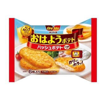 ハインツ日本『OreIda(オレアイダ)おはようポテト』