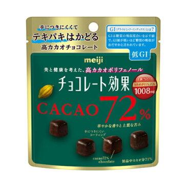明治 チョコレート効果カカオ72%パウチ 40g×120個