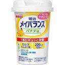 明治メイバランスMiniカップ バナナ味 125ml×24本 【送料無料】