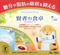 大塚製薬 賢者の食卓ダブルサポート 6gx30包×10個  【送料無料】