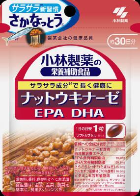 医薬品・コンタクト・介護, 避妊具  DHA EPA303 30