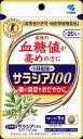 【送料無料】小林製薬 サラシア100 60粒【2017SS】(ゆ) その1