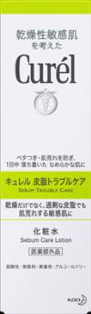 花王 キュレル 皮脂トラブルケア 化粧水 150ml×24個 【送料無料】