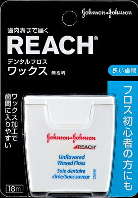 ジョンソン・エンド・ジョンソン リーチ デンタルフロス ワックス ×72個【送料無料】【オーラル】【歯磨き】【歯ブラシ】