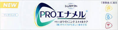 アース製薬  シュミテクト PROエナメル ホワイトニングEケア  90g×144個【オーラル】【歯磨き】【歯ブラシ】:紀州和歌山てんこもり