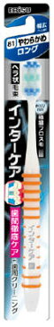 エビス インターケアハブラシ・ロング やわらかめ 1本×720個【送料無料】【オーラル】【歯磨き】【歯ブラシ】