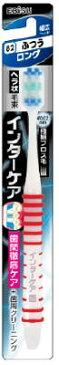 エビス インターケアハブラシ・ロング ふつう 1本×720個【送料無料】【オーラル】【歯磨き】【歯ブラシ】