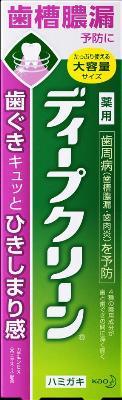 花王 ディープクリーン 薬用ハミガキ 160g×96個【送料無料】【オーラル】【歯磨き】【歯ブラシ】