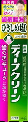 花王 ディープクリーン薬用ハミガキ ひきしめ塩 100g×96個【送料無料】【オーラル】【歯磨き】【歯ブラシ】