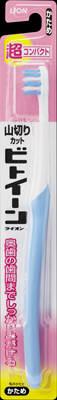 【全商品ポイント5倍 9/4(月)0:00~9/5(火)23:59】ライオン ビトイーンハブラシ 超コンパクト かため 1本×360個【送料無料】【オーラル】【歯磨き】【歯ブラシ】