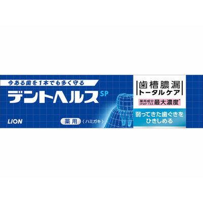デントヘルス薬用ハミガキSP 30g×200個
