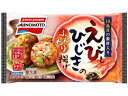 【送料無料】味の素 えびとひじきのふんわり揚げ 袋6個×12袋(1ケー...