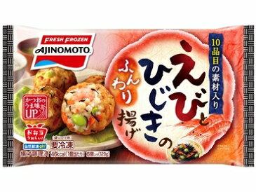 【送料無料】味の素 えびとひじきのふんわり揚げ 袋6個×12袋(1ケース) 【冷凍】