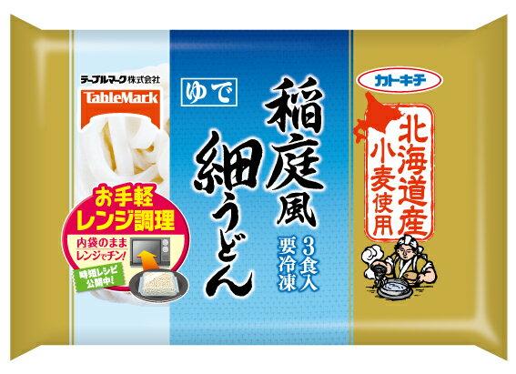 テーブルマーク『北海道産小麦使用 稲庭風細うどん』