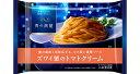 日清製粉 青の洞窟 ズワイ蟹のトマトクリーム270g×12袋【送料無料】【冷凍食品】