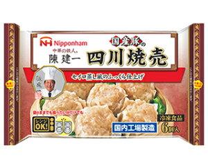 中華の鉄人 陳建一 国産豚の四川焼売 6個入 15袋