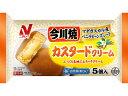 ニチレイ 今川焼カスタードクリーム5個入りX12袋【送料無料】【冷凍食品】